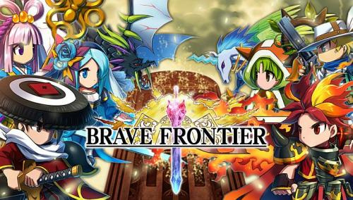 7. Brave Frontier